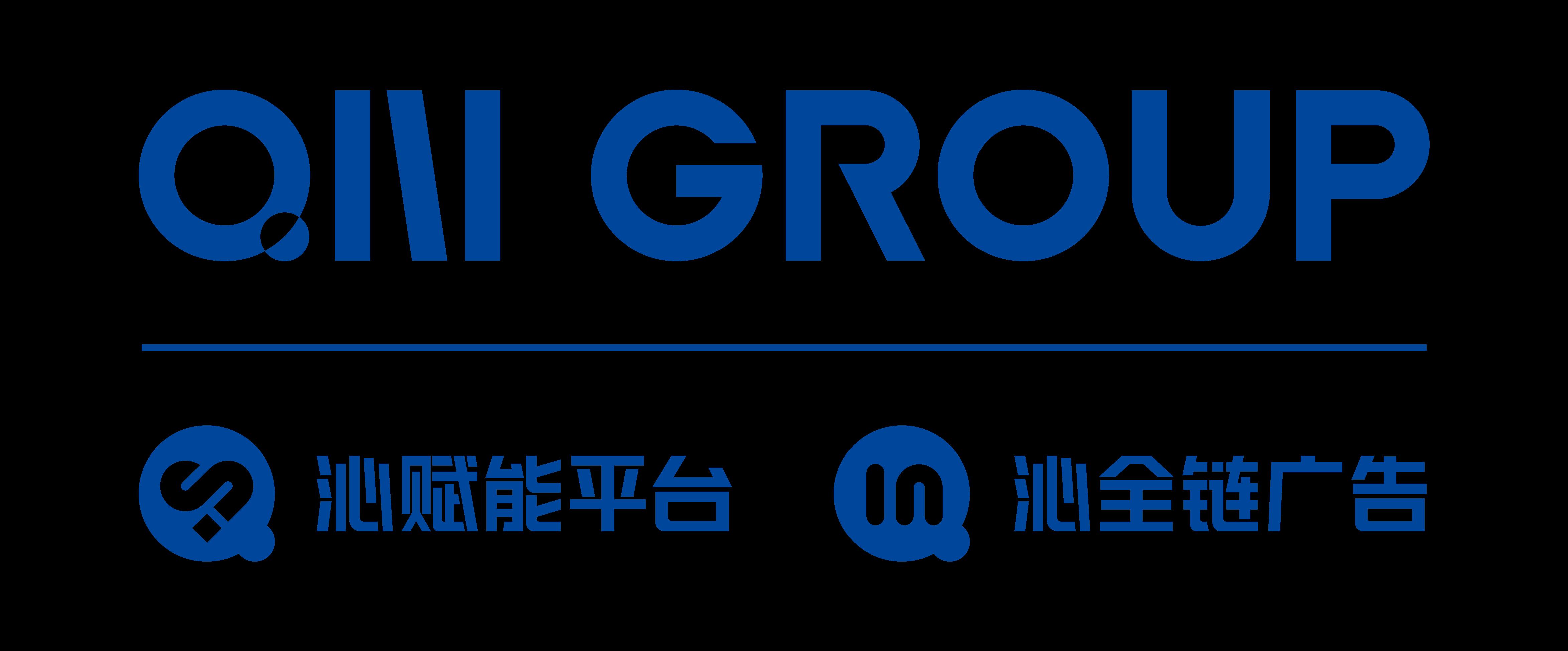 沁集团logo